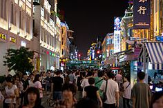 Xiamen - Wikipedia, the free encyclopedia
