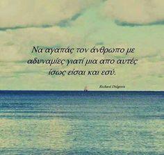 <3 Greek Quotes, Wisdom, Movie Posters, Film Poster, Billboard, Film Posters