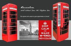 https://flic.kr/p/Htxcij | Rosenlew World Cultural Icons: UK Telephone Box  by #newcolordesign #новыйцвет #painting #airbrush #rosenlew #decor #design #share #uk #london #telephone #telephonebox #red #color #colors #paint #покраска #холодильник #роспись #красный #аэрография #телефо