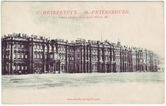 st+petersburg+russia+postcards | Winter Palace (Hermitage)