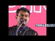 காவேரி பிரச்சனை பற்றி சீமான் அதிரடி பேச்சு - Seeman Blast Speech about c...