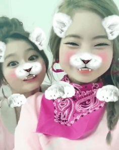 Twice Dahyun, Twice Sana, Nayeon, Disney Characters, Fictional Characters, Entertainment, Disney Princess, Anime, Aesthetics