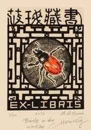 Art-exlibris.net - Search
