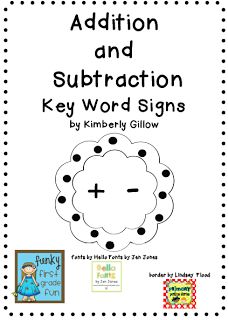 Funky First Grade Fun: Addition/Subtraction Key Words Freebie