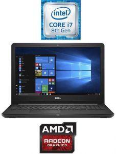 مميزات وعيوب و سعر لاب توب ديل إنسبايرون 15 3576 مجلة ياقوطة Intel Intel Core Magazine