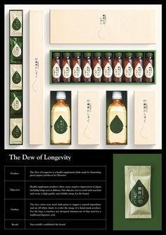 "Print Ad for Manju No Shizuku (the Dew Of Longevity), which is a ""health supplement drink made by fermenting green papaya produced in Okinawa,"" designed by Dentsu. #japanese #package #design"