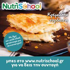 Διάβασε στο nutrischool.gr πώς θα φτιάξεις την τέλεια & πανεύκολη κρεμώδη τυρόπιτα.