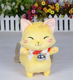 NEW Gugure! Kokkuri-san Kohina Ichimatsu Fox Cosplay Doll Cute Toy Plush