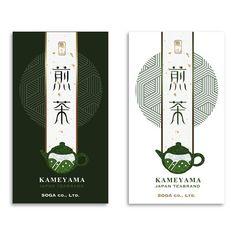 お茶 パッケージ - Google 搜尋 Simple Packaging, Japanese Packaging, Tea Packaging, Brand Packaging, Tee Design, Label Design, Chinese Design, Japanese Graphic Design, Chinese Style
