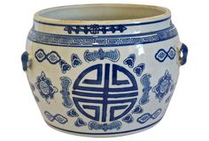 Asian Cachepot on OneKingsLane.com
