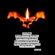 Sikh Quotes, Gurbani Quotes, Punjabi Quotes, My Birthday Status, Enlightenment Quotes, Guru Pics, Snap Streak, Birthday Sash, Good Thoughts Quotes