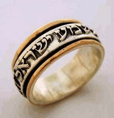 Shema Israel Ring. Choose your verse - choose you blessing