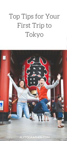 Top Tips for Visiting Tokyo - full of hidden spots and best places to visit  by neighbourhood!