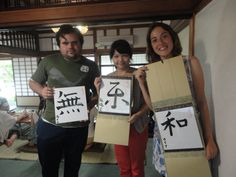 Kyoto University of Foreign Studies