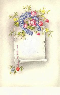 PJH Designs Hand Painted Antique Furniture: Free Graphic Wednesday #25