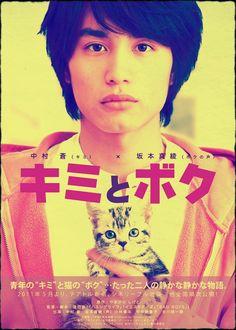 Kimi to Boku / Sen ve Ben / 2011 / Japonya / Online Film İzle