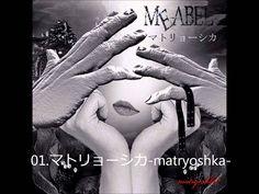 MEABEL 2nd Single 「マトリョーシカ -matryoshka-」 Trailer