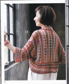 """Photo from album """"Let's Knit series NV 80537 on Yandex. Crochet Books, Crochet Top, Detachable Collar, Collars, Free Pattern, Men Sweater, Album, Let It Be, Pullover"""