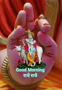 Top 10 Good Morning Happy Krishna Janmashtami Wishes, Images, Greetings, Pictures for Whatsapp-bestwishespics Good Morning Motivational Images, Good Morning Monday Images, Morning Images In Hindi, Good Morning Image Quotes, Good Morning Photos, Morning Quotes, Morning Post, Inspirational Quotes, Night Photos