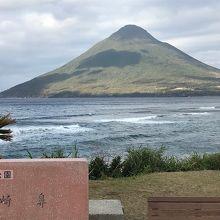 Kagoshima, Kyushu, Mount Rainier, Mountains, Nature, Travel, Naturaleza, Viajes, Trips