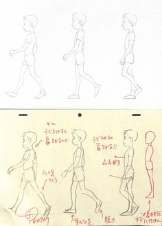 (1) アニメ私塾 (@animesijyuku) | Twitter Animation Storyboard, Animation Reference, Drawing Reference, Baby Drawing, Drawing Poses, Illustrator Tutorials, Art Tutorials, Animation Tutorial, Figure Sketching