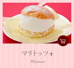 Torkuchen(トルクーヘン) 熟成チーズケーキなど洋菓子の通販サイト。大阪から全国へお届けします。パティスリー トルクーヘン Torkuchen