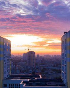 Доброе утро!   #i_love_kiev #my_kiev #kiev_picture #s1mple_shots #kievlog #Київ #Kyiv #Киев #Kiev #Україна #Ukraine #Украина #рассвет #gm Seattle Skyline, Clouds, Travel, Outdoor, Instagram, Outdoors, Viajes, Destinations, Traveling