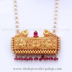 How Sell Gold Jewelry Gold Earrings Designs, Gold Jewellery Design, Silver Jewelry, Silver Ring, Silver Earrings, Indian Jewelry, Gold Choker, Hammered Silver, Diamond Jewellery