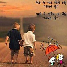 Dosti Shayari in Hindi Font, दोस्ती शायरी, Hindi Dosti Shayari, New Dosti Shayari 2018, Best Dosti Shayari for Whatsapp Facebook, Shayari for Dosti, Latest Dosti Shayari, Shayari on Dosti, Funny Dosti Shayari, Hindi Dost Shayari, Yaar Shayari, Yaari Shayari & Friendship Shayari.