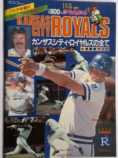 george brett kansas city royals 1981 japan tour baseball guidebook frank white from $39.95