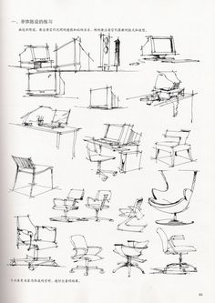 pen and ink drawings Drawing Interior, Interior Design Sketches, Sketch Design, Architecture Drawings, Architecture Design, Perspective Sketch, Hand Sketch, Urban Sketching, Vintage Design