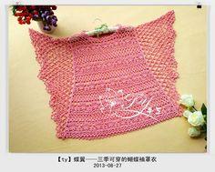 Crochet: Crochet Vêtements