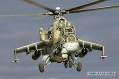 Инструкция к летающему танку МИ-24