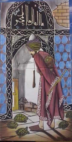 The tortoise traine by Osman Hamdi on tiles
