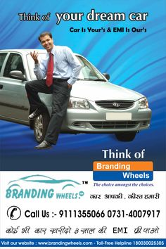 Car Aapki Kisht Hamari Get Your Hands On A Brand New Car For Just