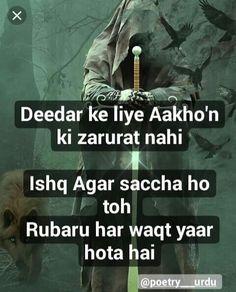 Urdu poetry Nice To Meet, Urdu Poetry