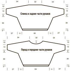 Джемпер с рукавами «летучая мышь» и ажурными полосками - схема вязания спицами. Вяжем Джемперы на Verena.ru