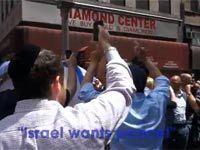 הפגנה בניו יורק / מתוך יוטיוב