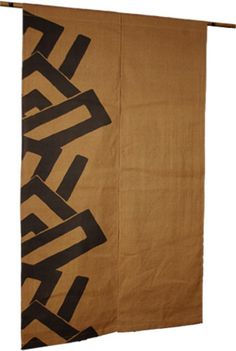 Photo1: Noren Mitsuru Japanese cotton door curtain Kakishibu kodo 88 x 150cm