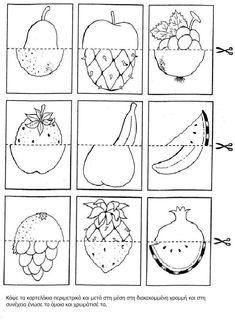 őszi gyümölcsök