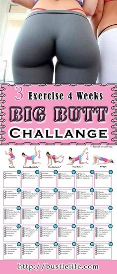 3 Exercise 4 Weeks Big Butt Challagge
