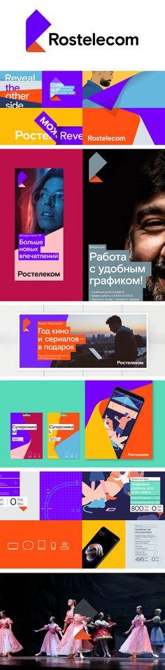 Corporate Design for Rostelecom - corporate branding design Stationary Branding, Corporate Branding, Corporate Design, Logo Branding, Stationary Set, Logos, Brand Identity Design, Branding Design, Logo Design