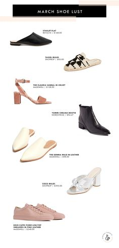 Spring shoe lust from Madewell, Loeffler Randall, and more!