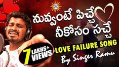 Nuvvante Pichi Neekosam Sache Love Failure Mp3 Song Download In 2020 Dj Remix Songs Viral Song Dj Mix Songs