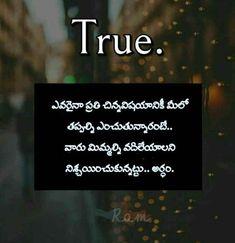 Sad Quotes, Qoutes, Love Quotes, Motivational Quotes, Life Lesson Quotes, Life Lessons, Telugu Inspirational Quotes, Kalam Quotes, Love Failure