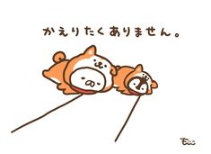 Cute Penguins, Kawaii Drawings, Cat Day, Neko, Cute Art, Cute Pictures, Doodles, Sketches, My Favorite Things