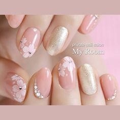 Bridal Nails Designs, Nail Art Designs, Bride Nails, Wedding Nails, Cute Nails, Pretty Nails, Hair And Nails, My Nails, Cherry Blossom Nails