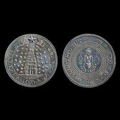 Silver pagoda of the East India Company Madras Presidency, south India, AD 1807 A Spanish piece of eight transformed Gold Bullion Bars, East India Company, Coin Art, Vintage India, Antique Coins, Old Money, World Coins, Symbolic Tattoos, Coin Collecting