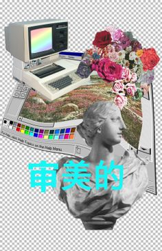 Paint A Pretty Picture With Flowers And Such Follow http://capersnvapors.tumblr.com/  for more Vaporwave art