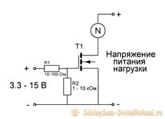Ключ на полевом транзисторе Analog Devices, How To Remove, How To Apply, Electronics Gadgets, Circuit, Display, Led, Engineering, Electronic Devices